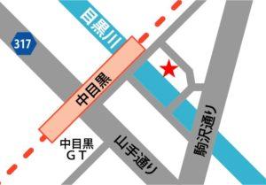 中目黒レンタルスタジオ「ブロードウェイ」のアクセス