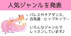 松戸 葛飾 レンタルスタジオ人気ジャンル