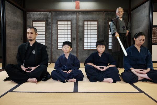 中目黒の古武道 教室