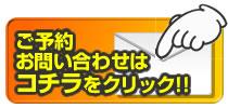 中目黒  レンタルスタジオ  お問い合わせ