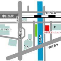 中目黒 貸スタジオ 地図 アクセス