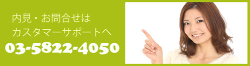 武道・ダンス 中目黒レンタルスタジオ