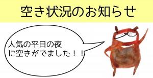 東京 中目黒  レンタルスタジオ
