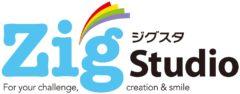 千駄ヶ谷駅7分の単発専用レンタルスタジオ